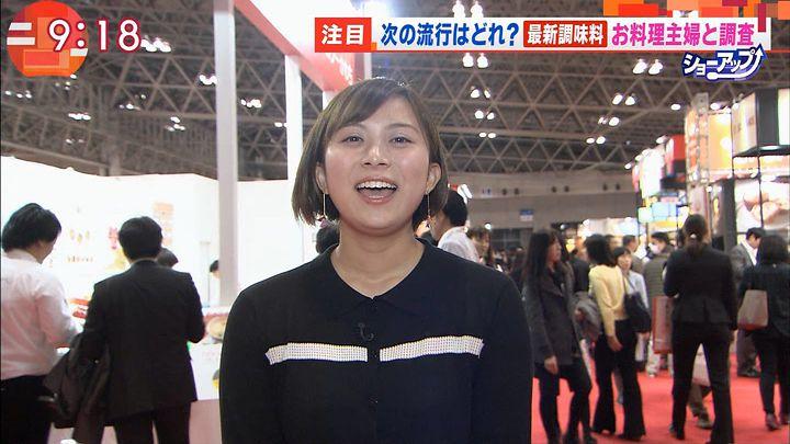 yamamotoyukino20170406_03.jpg
