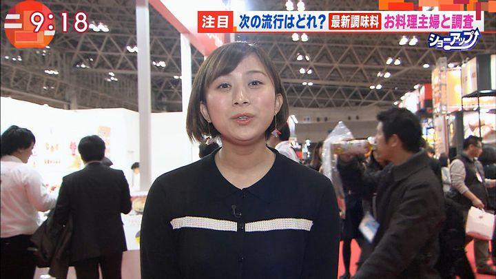 yamamotoyukino20170406_04.jpg