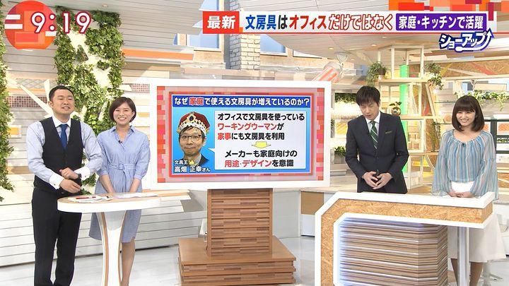 yamamotoyukino20170419_08.jpg