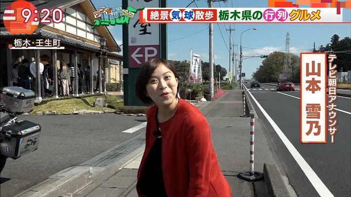 yamamotoyukino20170505_01.jpg