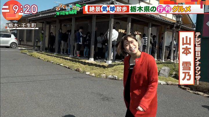 yamamotoyukino20170505_02.jpg