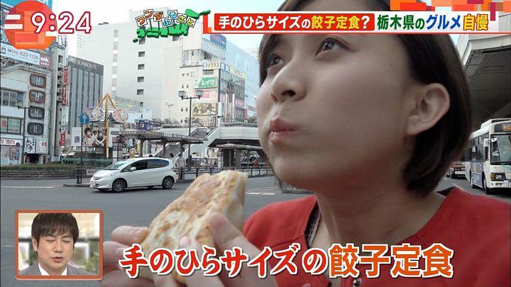yamamotoyukino20170505_21.jpg