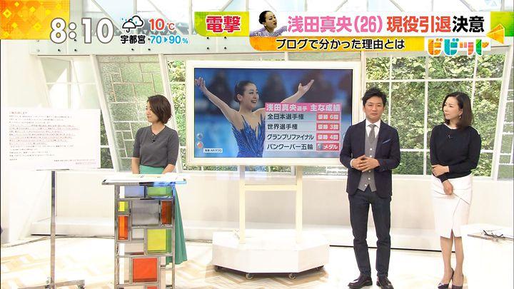 yoshida20170411_04.jpg
