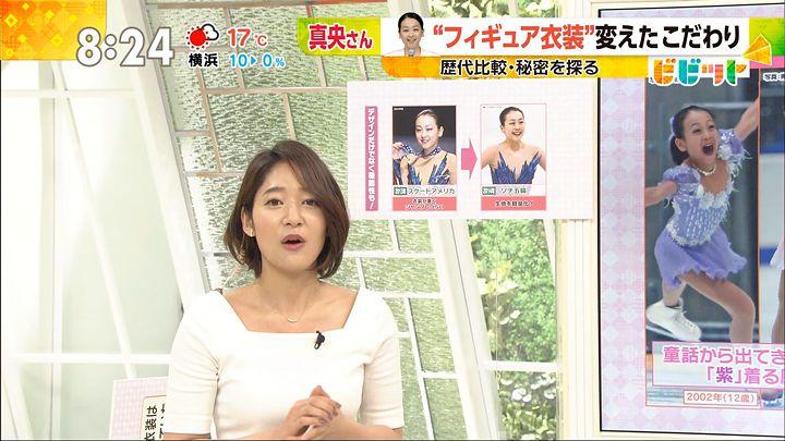 yoshida20170413_06.jpg