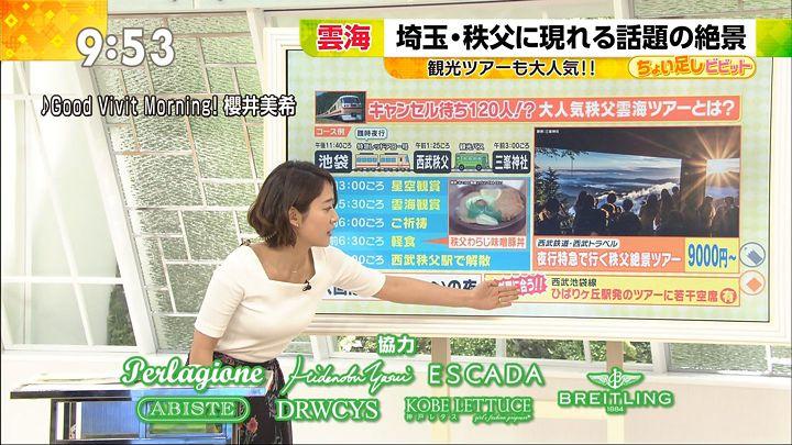 yoshida20170413_08.jpg