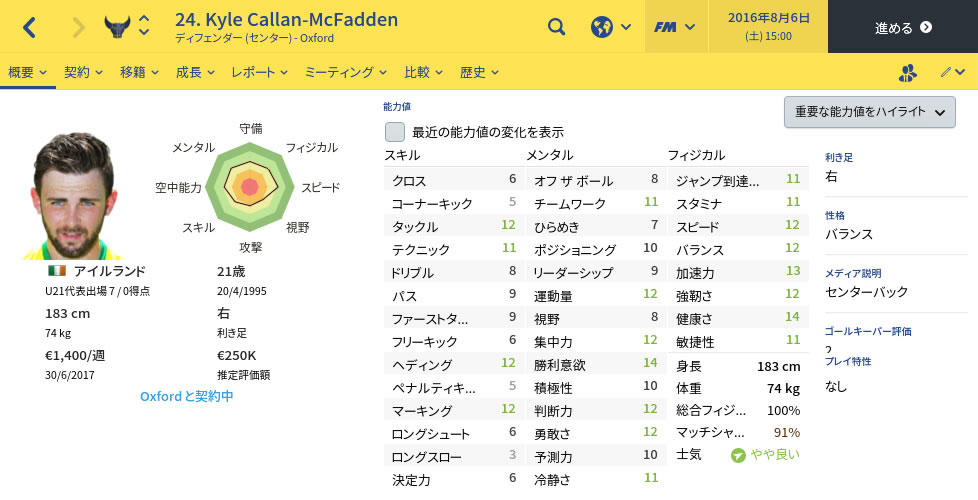 17ox16KyleCallan-McFadden.jpg