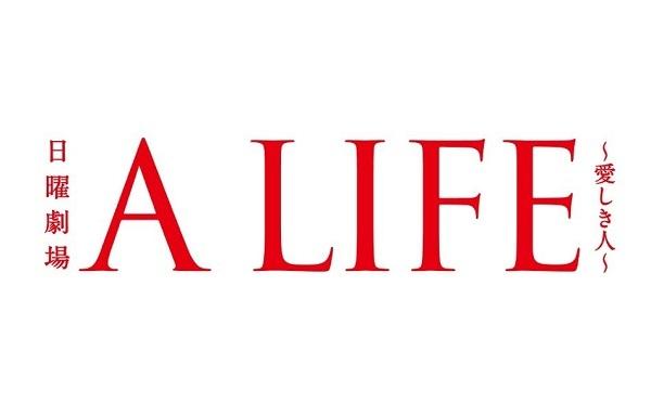 alife-bz-l-th-thumb-950x589-45193-600.jpg