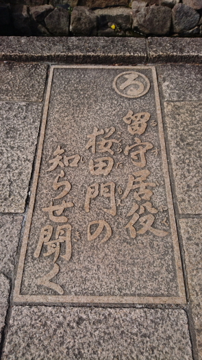 DSC_0130ブログ