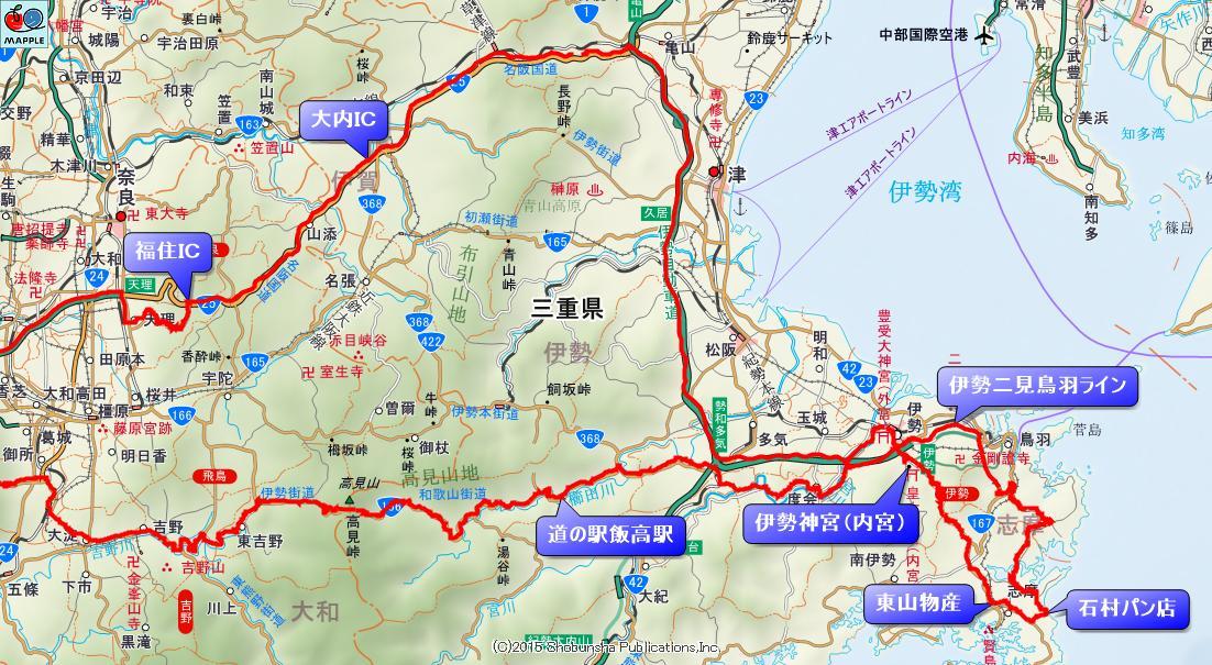 地図-170325