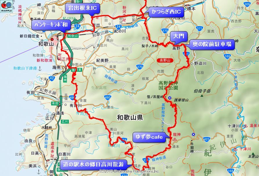 地図-170416
