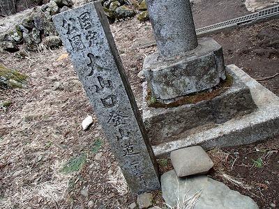 20170415大山 (5)