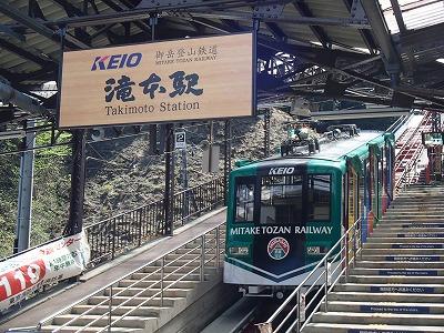 20170419御岳山 (1)