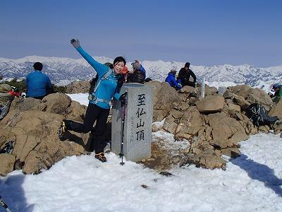 至仏山20170430 (7)