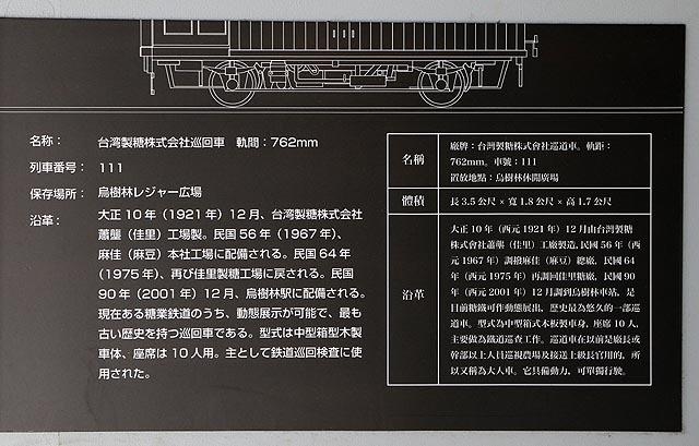 a-938A2719.jpg