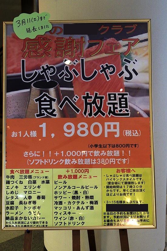 a-938A3167.jpg