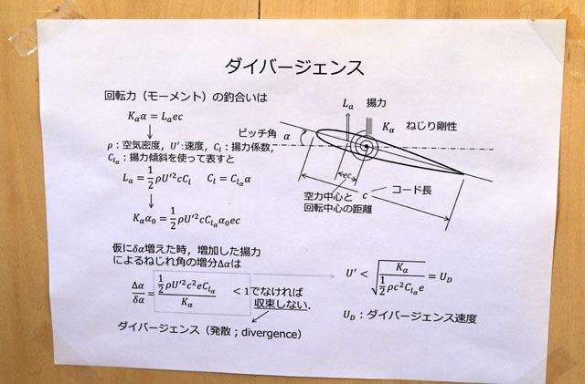 a-938A6898.jpg