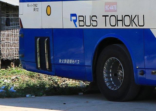 b-938A1964.jpg