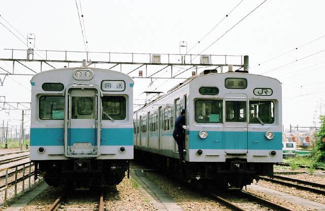 jre-103-t202.jpg