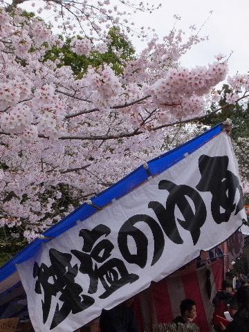 201704kyoto0227.jpg