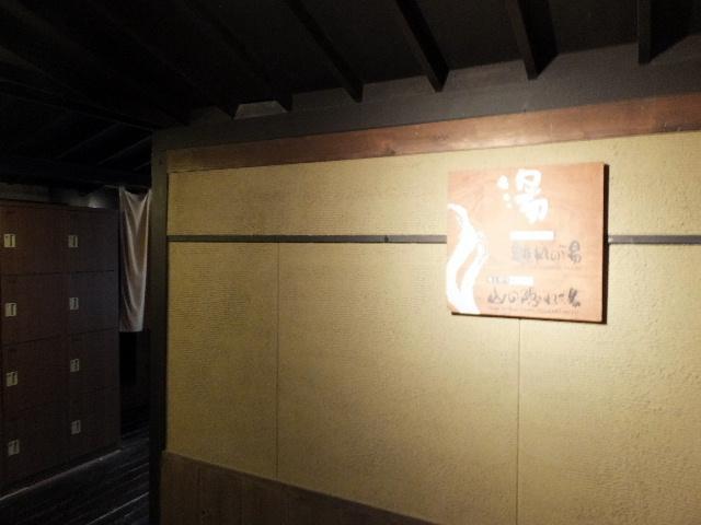 201704sumiya0046.jpg