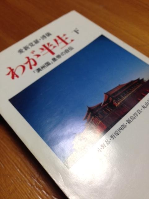 book253.jpg