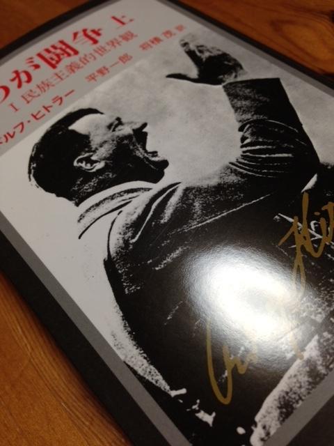 book255.jpg