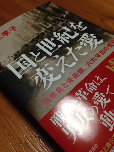 book257.jpg