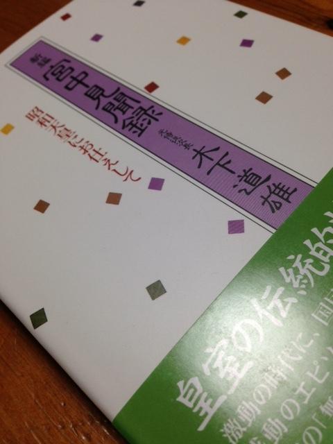 book258.jpg