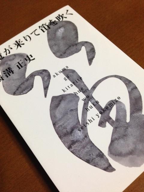 book263.jpg