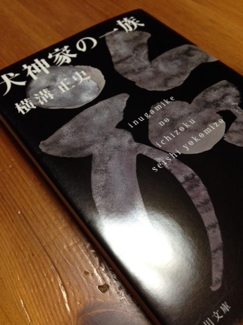 book264.jpg
