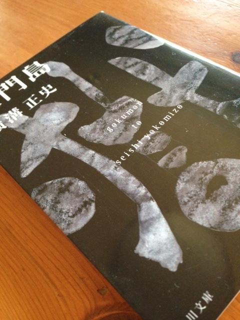 book266.jpg
