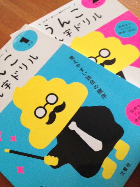 book272.jpg