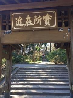 鎌倉ハイ1