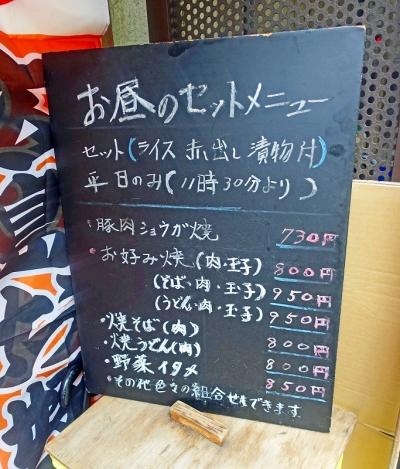 ひろしま本店008