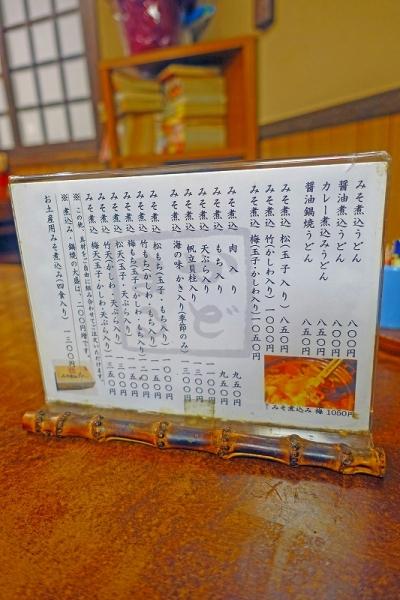 角丸(2)002
