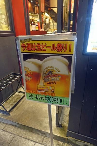 想吃担担面 錦店 001