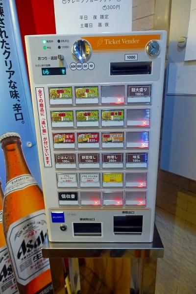 はっきゅう006