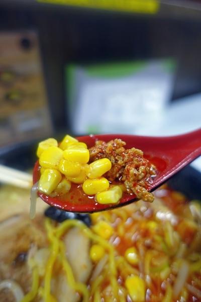 エゾ麺ロック(4)008