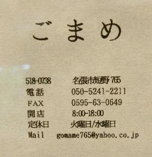 CIMG0088 (311x320)