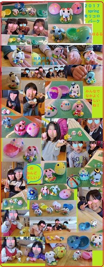 2017-3morikoro2.jpg