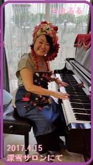 20170415_kinako-sensei-pianist.jpg