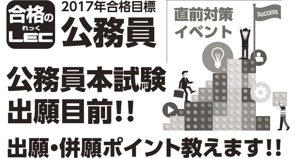 3月22日 出願ガイダンス①