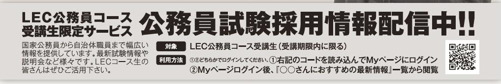 3月22日 出願ガイダンス③