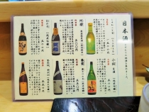 17-2-17 品酒1