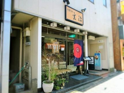17-2-24 店