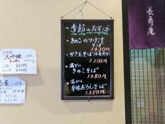 17-3-31 品きえつ