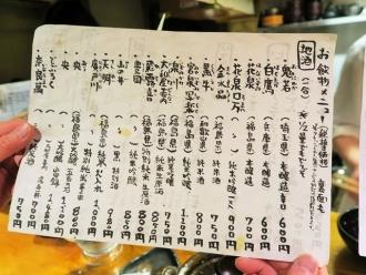 17-4-4 品酒
