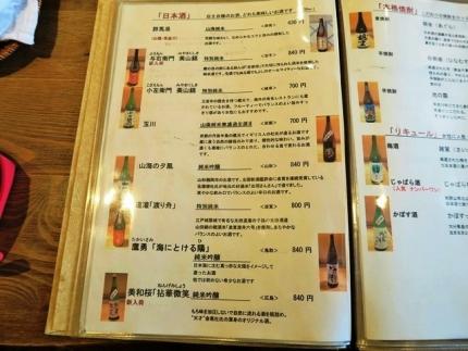 17-4-5 品酒