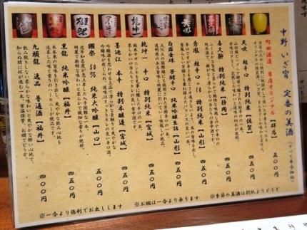 17-4-11 品酒1