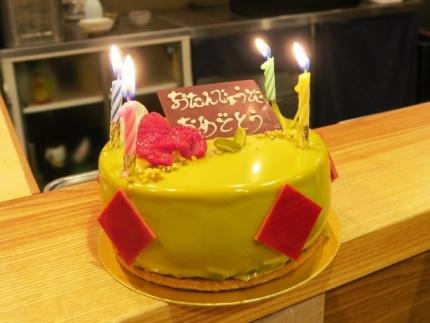 17-4-21 ケーキ